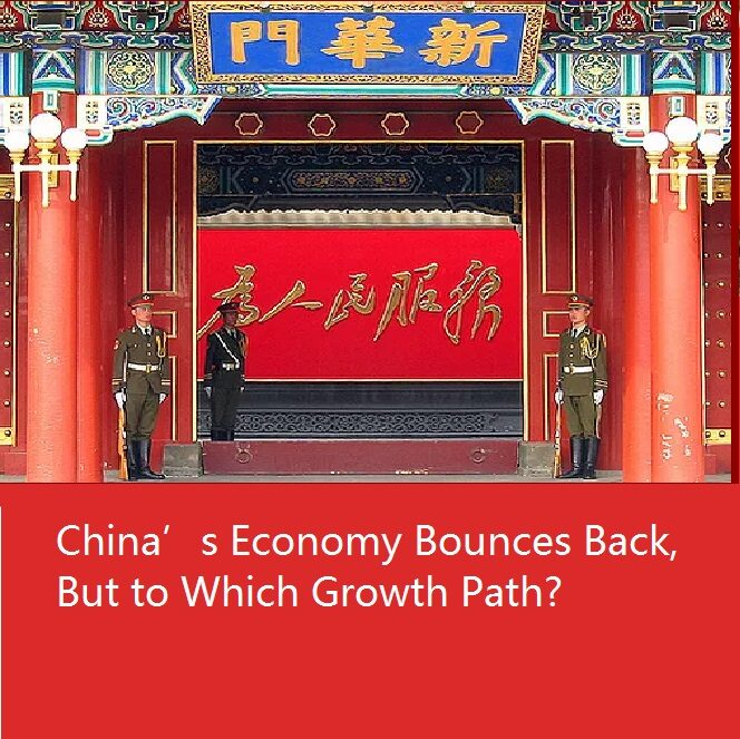 China's Economy Bounces Back, But to Which Growth Path by David Dollar